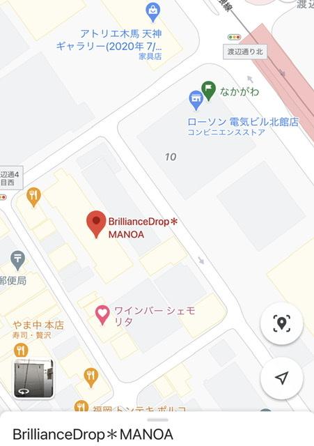 通 福岡 区 番号 中央 郵便 渡辺 市