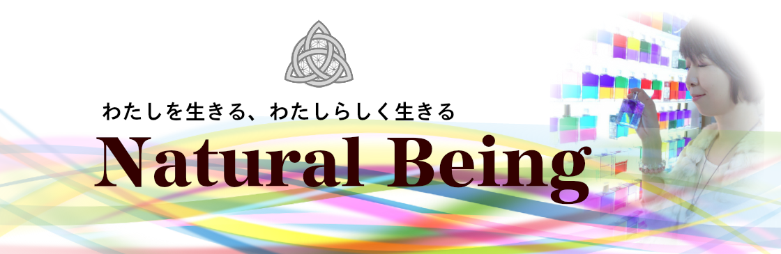 色と光と女神のヒーリングのBrillianceDrop|福岡市天神薬院